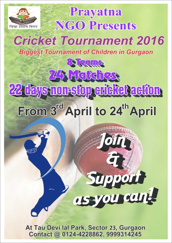 Prayatna Cricket Tournament 2016